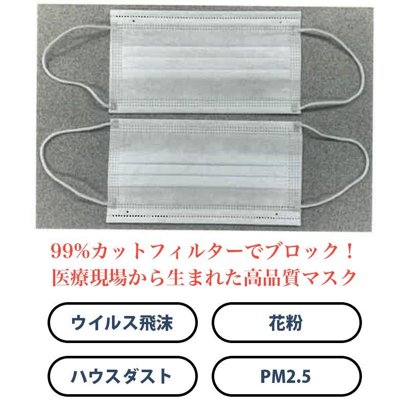 マスク 渡辺 美奈代