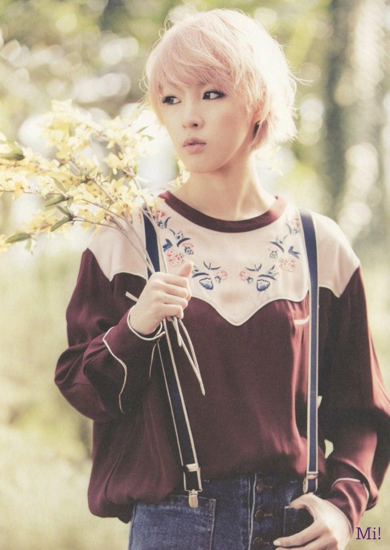 2yoon] Harvest Moon ① | mi!