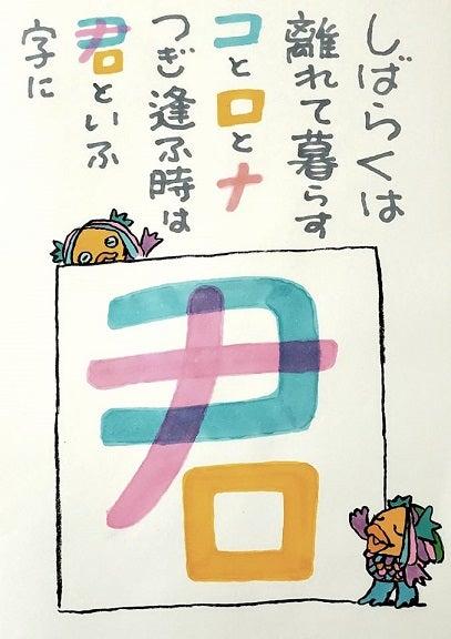 コロナ 会え ない ライン 新型コロナで施設の家族と会えず オンライン面会で交流:東京新聞