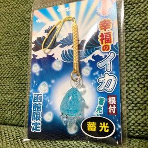 鬼滅〜キャラ当てクイズ当選者発表!!の画像