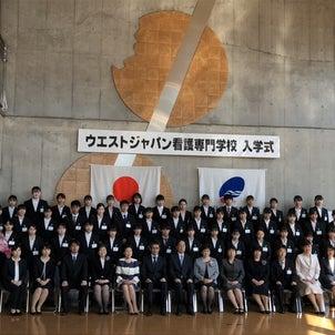 11期生 入学式の画像