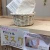 マスク&スプリングセール/八千代台店の画像