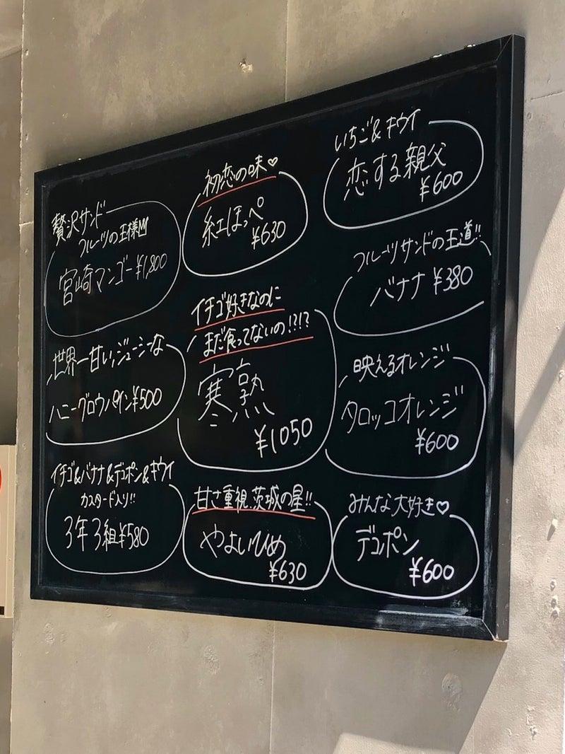 目黒 店 中 ダイワ