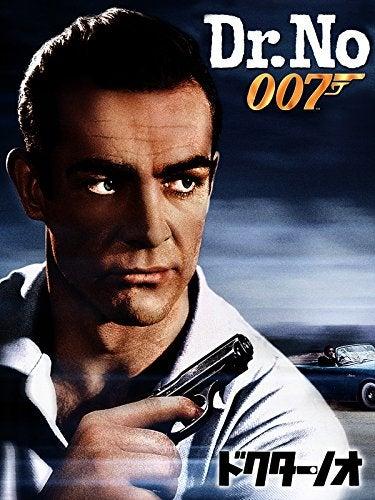 007 (曖昧さ回避) - 007 (disambiguation) - JapaneseClass.jp