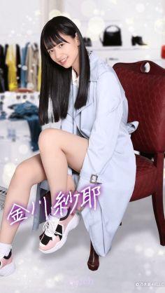 モデル 金川 沙耶