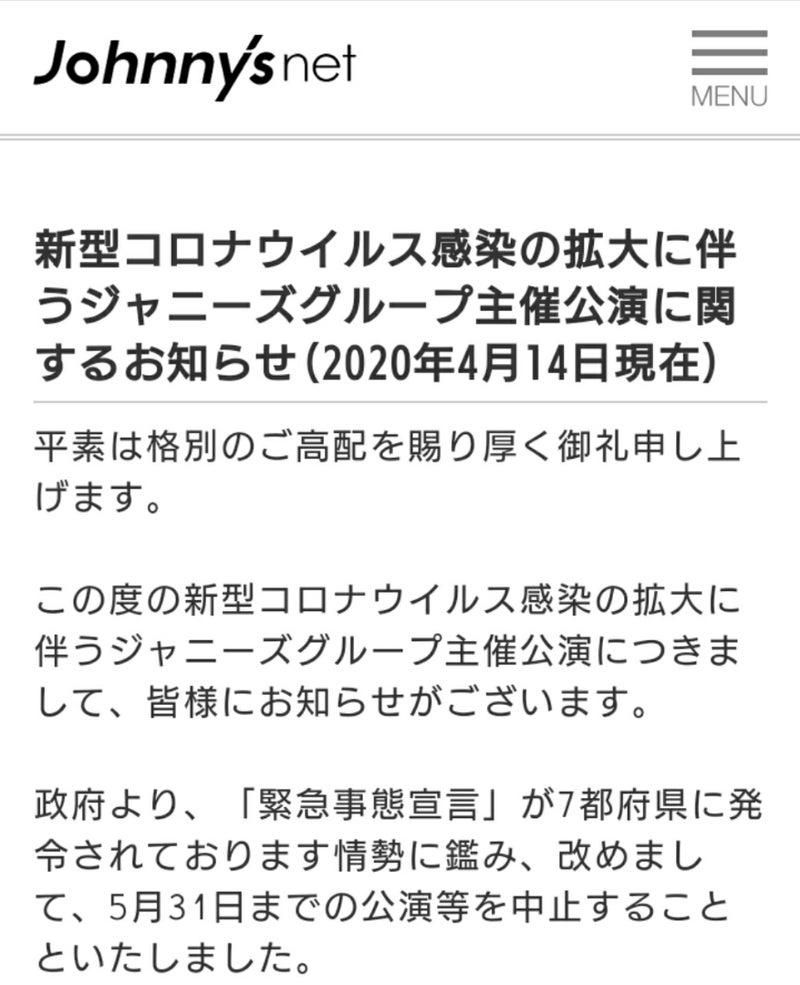 忠義 ブログ 大倉