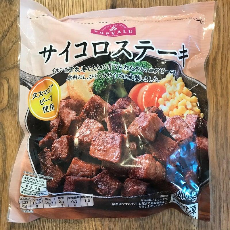 サイコロ ステーキ 味付け 【みんなが作ってる】 サイコロステーキのレシピ