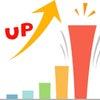 自粛期間はブログのアクセス数UPのチャンスかも。の画像