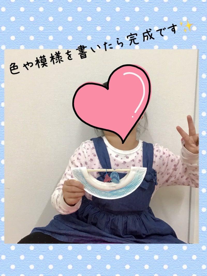 o0960128014743854621 - 4月13日(月) ☆toiro根岸☆