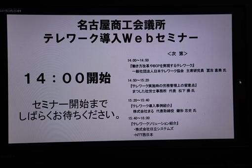 所 名古屋 商工 会議