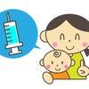 予防接種の画像