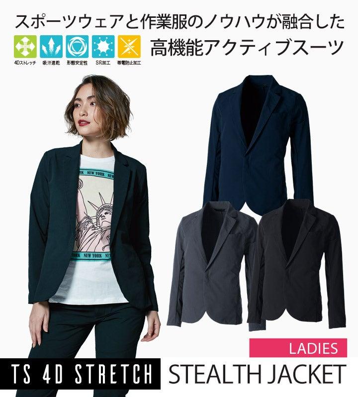 スーツ型作業服