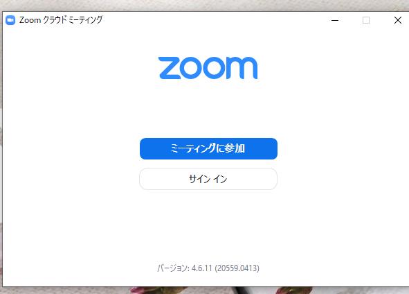 ない たく 顔出し Zoom し