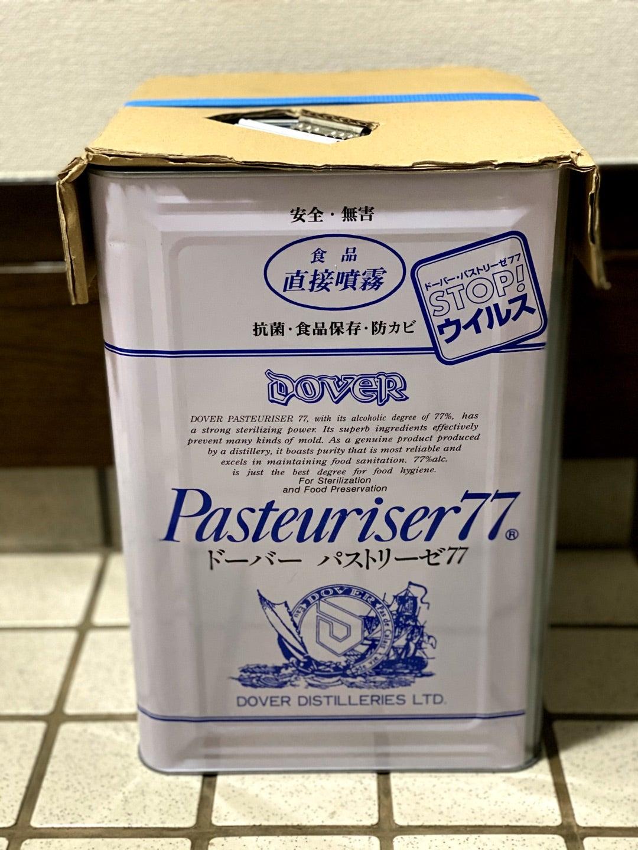 ドーバー パストリーゼ 77 15kg