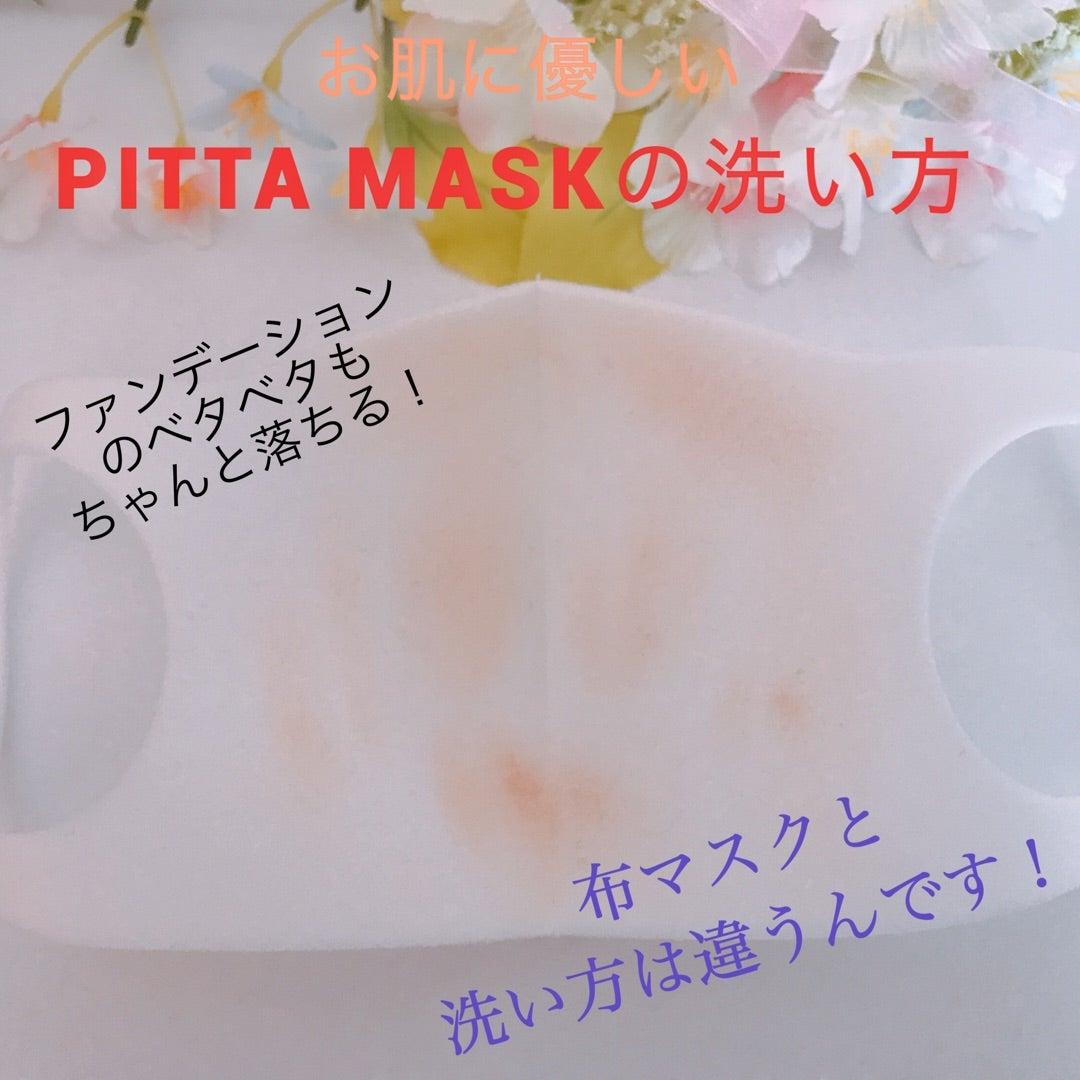 洗う マスク 何で