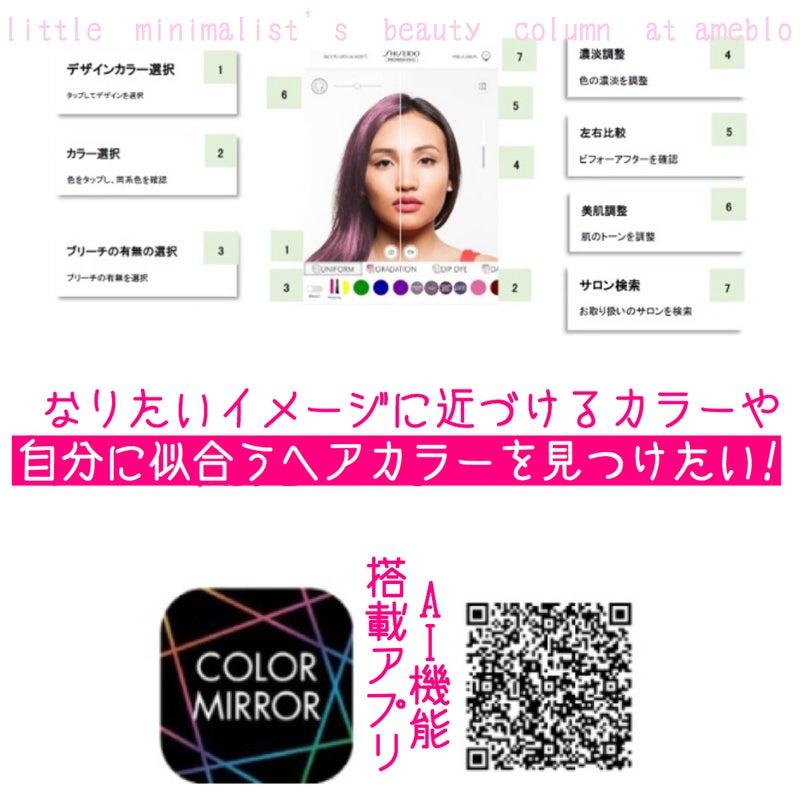 髪 色 ルミエスタ 新宿美容室Elilume(エリルミー)の白髪染め【グレイカラー】が髪と肌に優しく、ツヤツヤ、キレイな色持ちが続く3つの理由