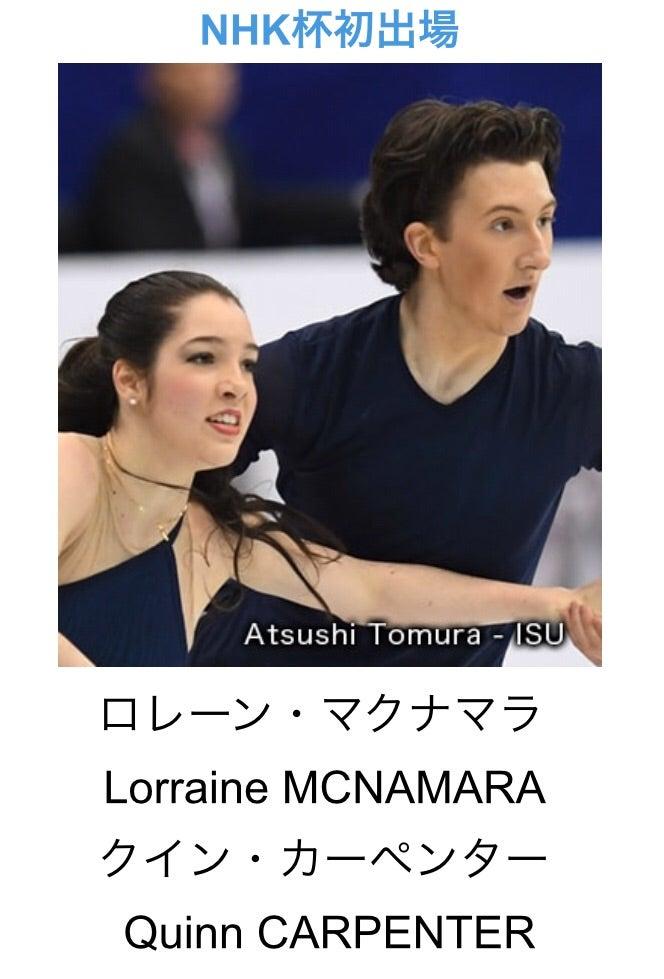 OPEN ICE 4月25日開催( ^ω^ ) | フィギュアスケート応援(くまはともだち)