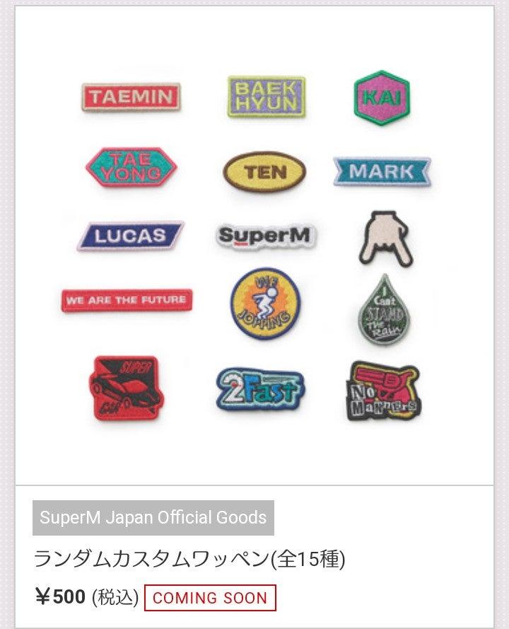 東京 ドーム superm 'SuperM We