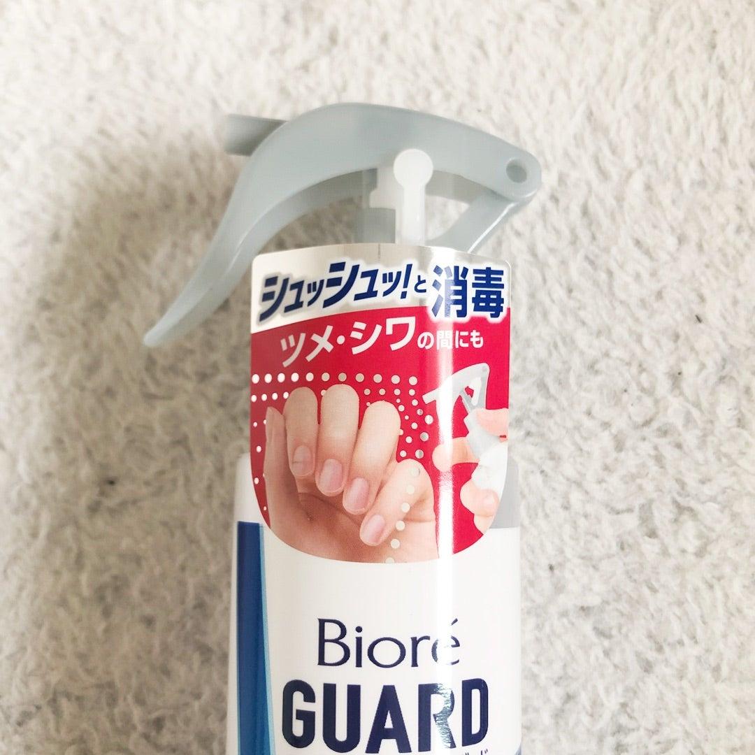 ビオレ ガード 薬用 消毒 スプレー