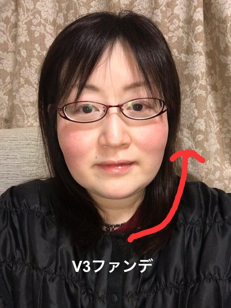 V3 口コミ Spicare ファンデーション