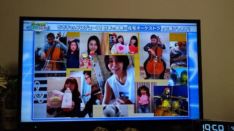 は 高嶋 ちさ子 勝つ 愛 高嶋ちさ子 超豪華なテレワーク音楽会を開催