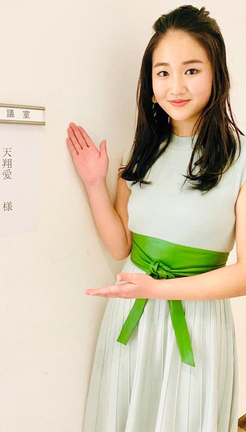 4/21(火)踊る!さんま御殿に天翔愛、初出演!   藤岡弘、オフィシャル ...