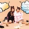 【 TRAVAS TOKYO ×YANE LIMITED COLLABORATION 】の画像