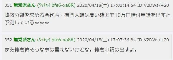 地下 アイドル 5ch