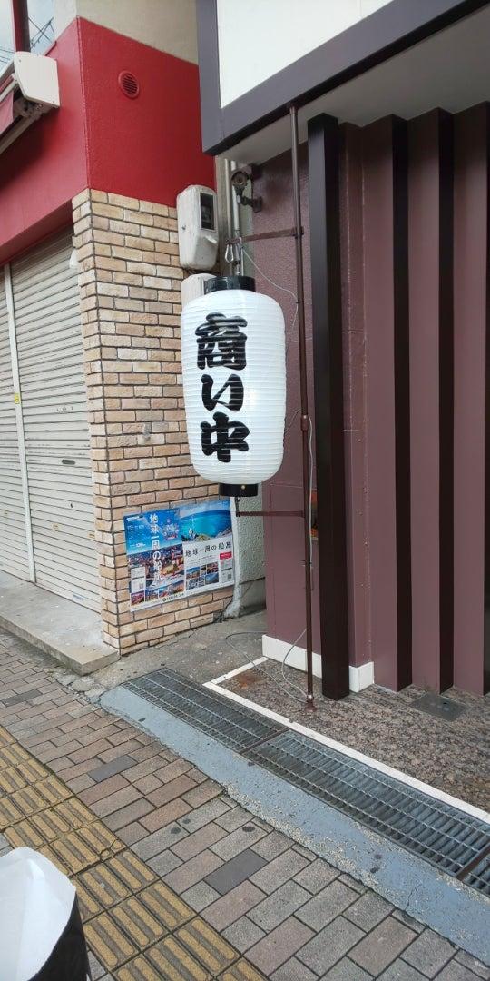 パチンコ 営業 大阪 屋