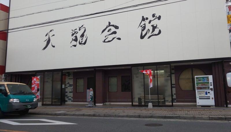 中 大阪 パチンコ 営業