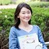 日経DUALの連載  『白崎あゆみの読み聞かせで親子でハッピー!』  の、第2回が掲載!の画像