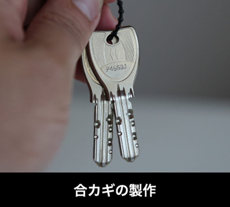 合鍵作製北九州八幡東靴修理合鍵作製時計の電池交換のお店プラスワンイオンモール八幡東店