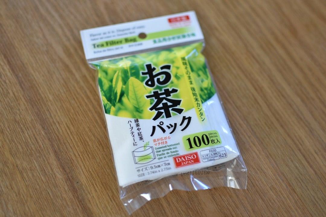 お茶 パック マスク フィルター お茶パックを布マスクの汚れ防止に使う【安い・便利】大きさを比較