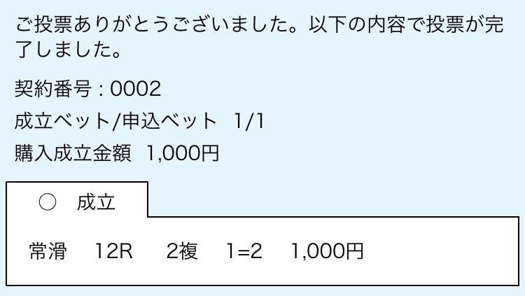 の 結果 本日 競艇