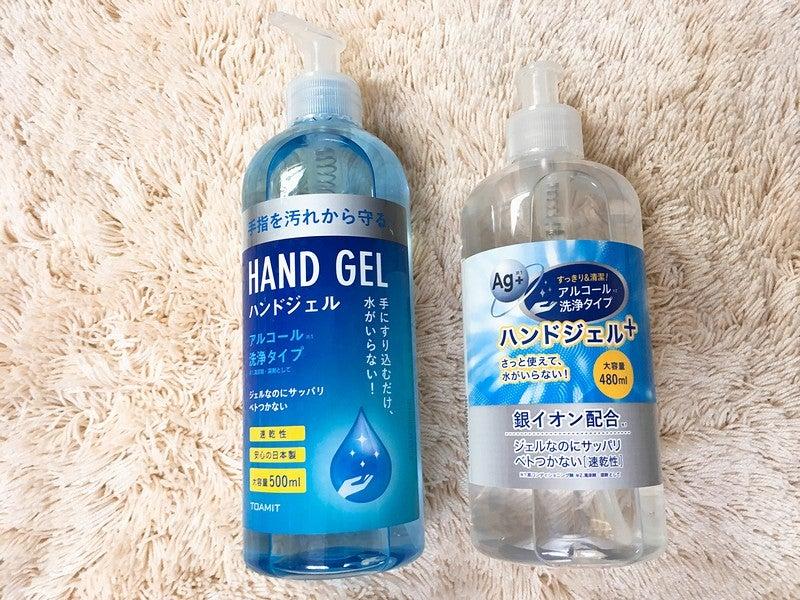 ジェル ハンド 東和 株式 会社 化粧品