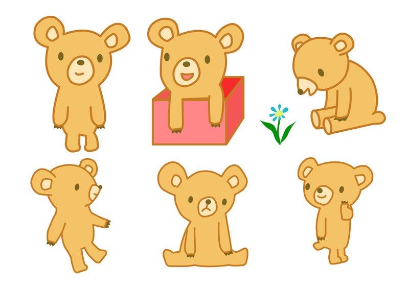 ゆるゆるクマさんイラスト Yukku Rekku陶芸とイラストのブログ