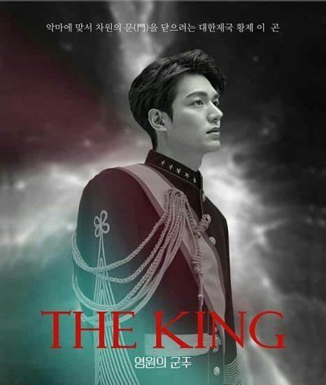 韓国 The ドラマ king