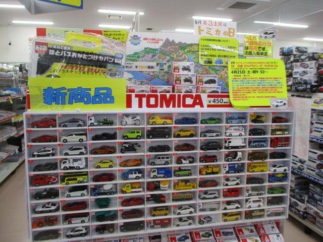 廃盤 トミカ 廃盤「トミカ001~020」の販売ページはこちらです【end_up宇電研」