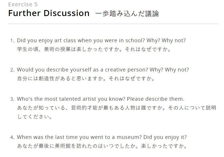 あなた は 誰 です か 英語