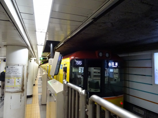 赤坂 見附 駅