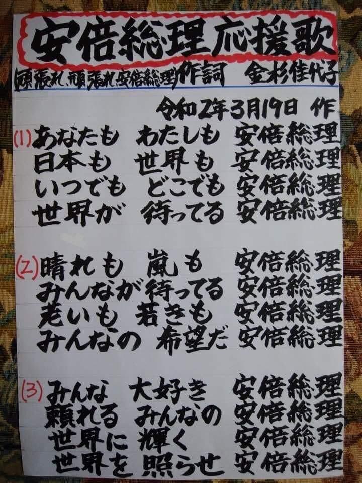 ネトウヨ事件簿-在日コリアン強制送還デマ ...