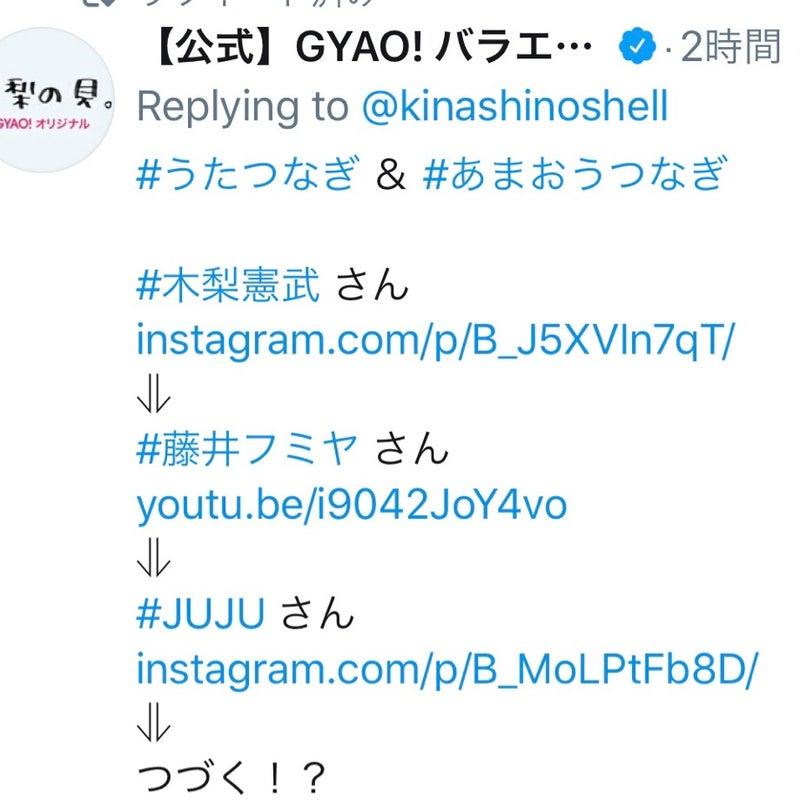 リ メンバー 歌詞 juju