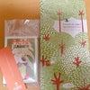 REWIND BOOKS&CRAFT BEER TAPSさんから届いた本の画像