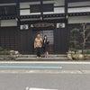 ご家族のみで来られて、美しい琵琶湖の景色と共に一棟貸しでリレッシュ!!の画像