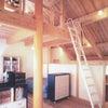 【新築】【改装】おうち大好き♡の家の画像