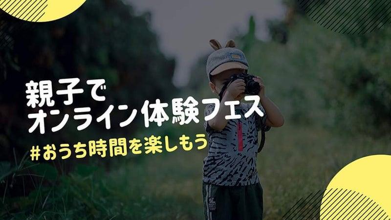 阪口 ゆうこ