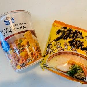 インスタント袋麺をなめていたの画像