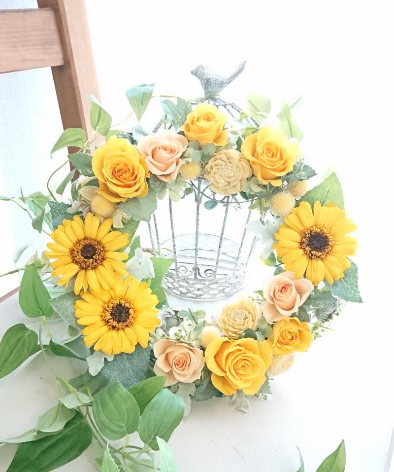 ご結婚のお祝いギフトに 鮮やかなミモザイエローが可愛い♪ガーベラのリース☆