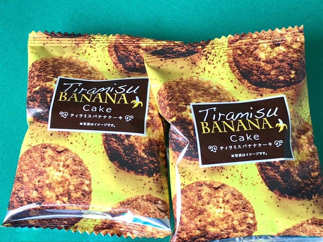 東京ティラミスバナナケーキ】 | 食べるの大好き♪