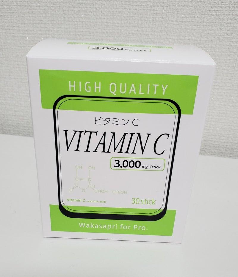 高 濃度 ビタミン c サプリ 量より飲むタイミングが重要!? 美白に役立つビタミンC